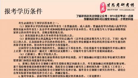 2021年北京电影学院摄影学院图片摄影考研班排名