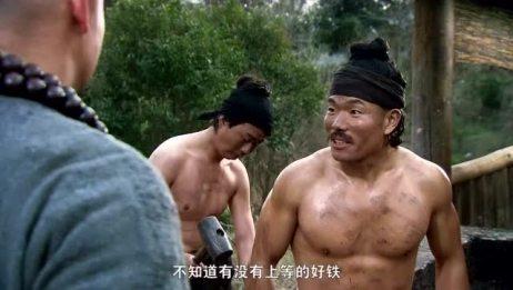 长老想想,还是带着鲁智深下山给他打造六十二斤禅杖