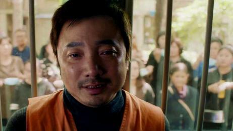 """《我不是药神》结局!徐峥不是""""神"""",只是个有尊严的""""烂人""""!"""
