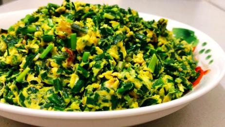 这才是韭菜炒鸡蛋的正确做法,香味十足,开胃下饭,拿肉也不换