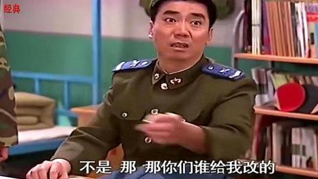 范明太搞笑了,偷鸡不成蚀把米