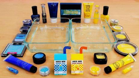 用亮黄和深蓝化妆品给水晶泥染色,没想到混合之后是这种效果!
