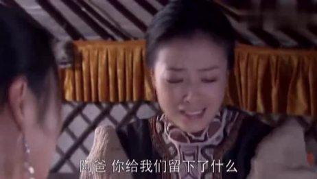 胡杨女人:阿蓉不尊重父亲,说话太难听,斯琴狠心给了阿蓉一耳光