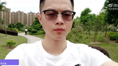 少华 ,红米K30,5G极速版评测,本月11号