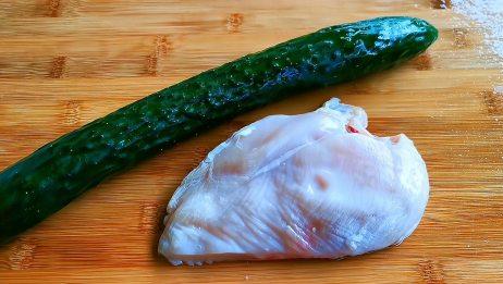 鸡胸肉加1根黄瓜,简单一做,鲜香滑嫩,开胃下饭,营养又解馋