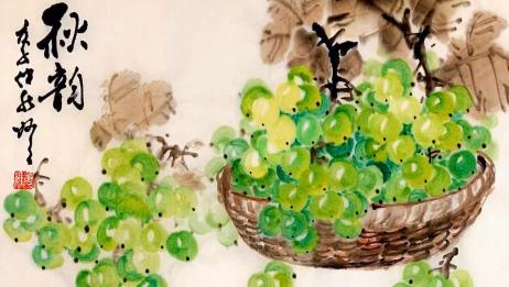 妙之国画入门绿葡萄画法|小品《秋韵》