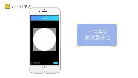 手机qq头像怎样上传才清晰,如何设置QQ空白头像
