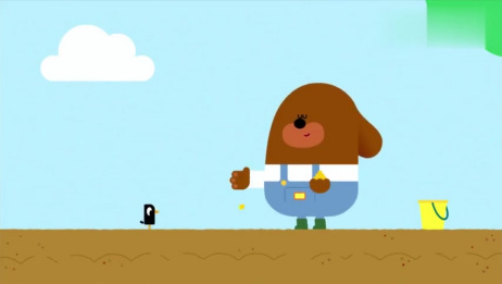 《嗨道奇》阿奇在种玉米,小朋友也一起来学习吧!