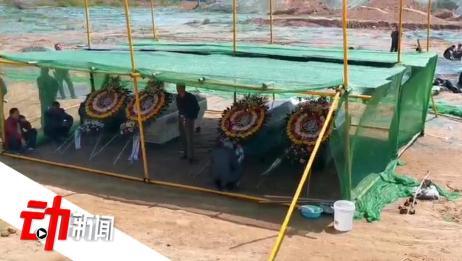 河南原阳4名遇难男童今日下葬 县住建局局长和安全股股长被免职