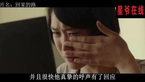 让人绝望的韩国电影,根据真实事件改编,揭露了丑陋的人性
