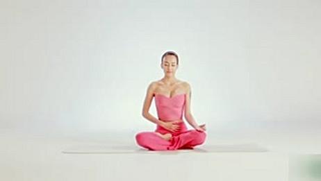 快速瘦腰瑜伽视频教程 瑜伽教程初级 母其弥雅静坐休息瑜伽