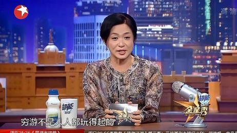 老外穷游中国,饿晕街头,金星吐槽:给警察叔叔和社会添麻烦了