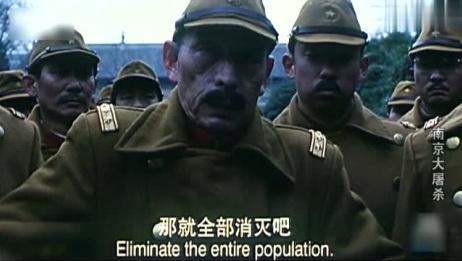 1996年上映最经典的一部南京大屠杀战争影片,推荐给国人铭记历史