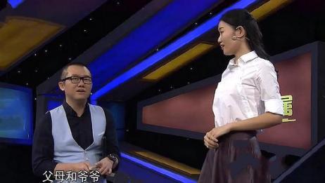 23岁女子身高超过一米八,涂磊站在她旁边不自信,只能做仰视!