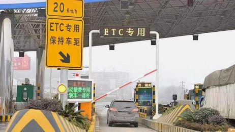高速上误入ETC通道,可以倒车吗?交警:再给你说一次