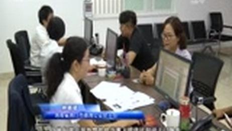 [海南新闻联播]海南:加快推进合作制公证处建设 提供优质公证服务