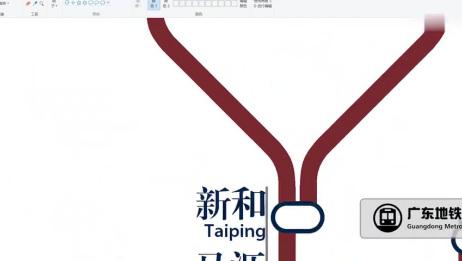 「线路图制作」广州地铁14号线(未来)站台直立式线路图(港铁风格)