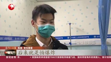 京广铁路郴州段火车脱轨事故后续:乘客回忆脱轨瞬间 砸窗脱险相互救助