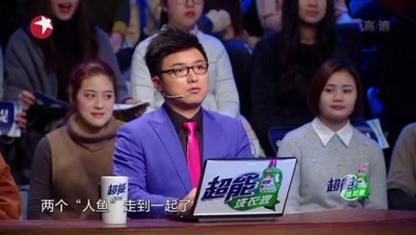 本期嘉宾——钟丽缇 张伦硕 金星秀 170208