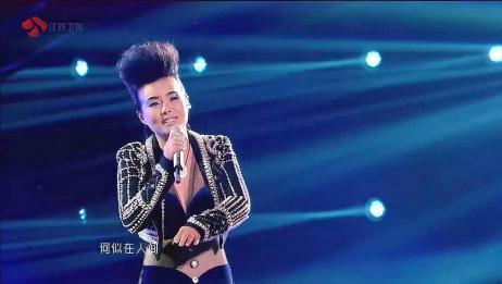 全能星战:龚琳娜的《但愿人长久》,大师级的演唱,对她刮目相看