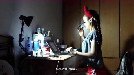 在北京的普通上班族是一种什么体验