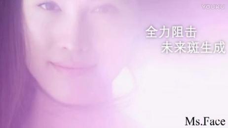 MS.Face资生堂新透白美肤计划