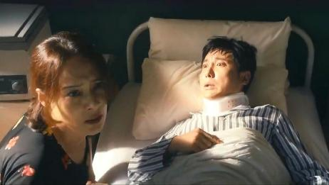 夏洛特烦恼:梦回1997?夏洛的表情亮了,场面一度爆笑!