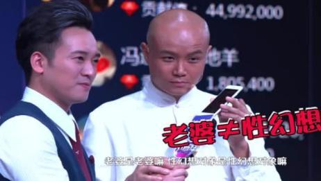 乐嘉节目中透露曾性幻想谢娜