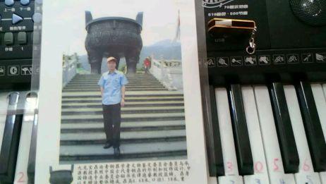 松哥传奇创作室纯音乐欣赏《你会爱我到什么时候》