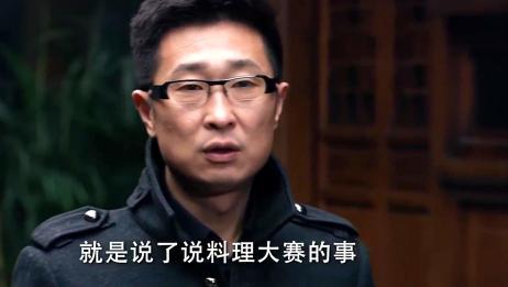 林师傅在首尔:善美佳宁又搞事情,还想煽风点火啊