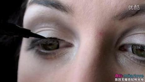 『米娅美妆』魅惑眼妆化妆教程
