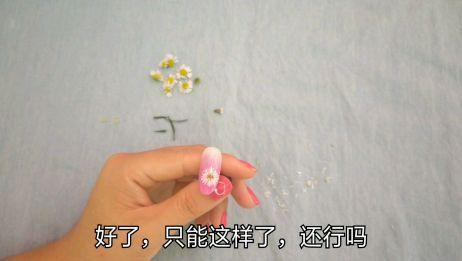 王小鱼vlog:小鱼带儿子去路边摘野花,看看都拿来做了些什么?