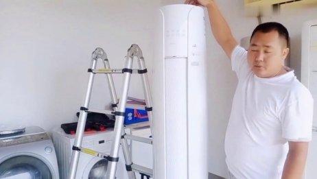 格力圆柱形空调拆卸技术分享,老师傅手把手教你如何拆卸清洗空调