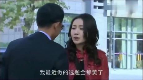 青瓷:王志文的思维就是不一样,三言两语解决了韩雨芹的麻烦