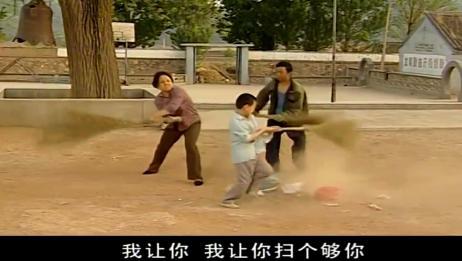 暖春:小三儿欺负小花,结果一家子全被罚着到学校扫地,太逗了!