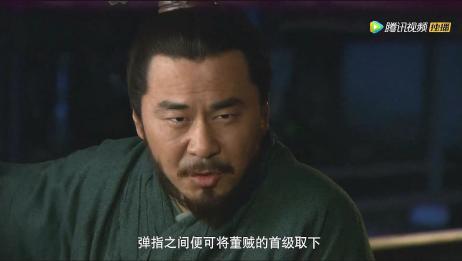 在王允的八十寿宴上,曹操不请自到,口出狂言灭董卓被王允轰走