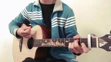 《那个女孩》吉他弹唱 最近很催泪的一首歌