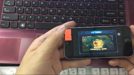 日常震惊!几百块捡来的iPhone5S竟如此流畅!