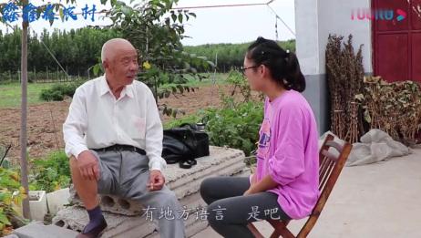 为什么都说山东人说话难听?80岁山东大爷告诉你原因,你觉得呢?