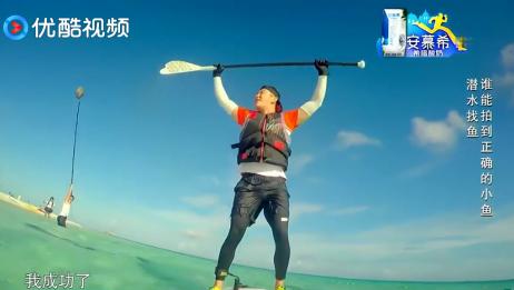 奔跑吧兄弟:李晨水上划小艇,大喊:我成功了!下一秒悲剧!