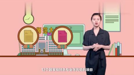 东北师范大学:北国春城的智慧鸿儒之园