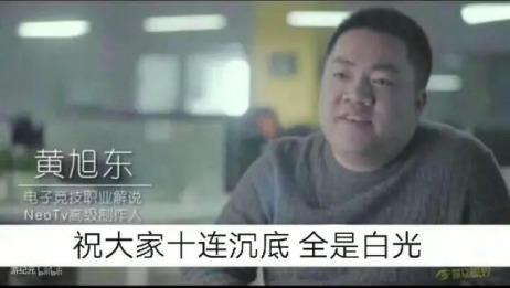 「by独活—抽卡实况」明日方舟纪念60级抽卡实况(新人up多多指教)