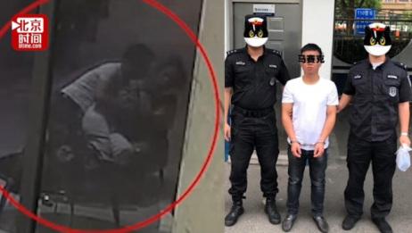 男子酒店大厅猥亵醉酒女子 遭前台呵斥后逃跑 警方:已刑拘