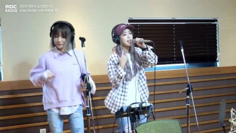 韩国二人女子组合KHAN翻唱《Despacito》,好听到单曲循环也不腻