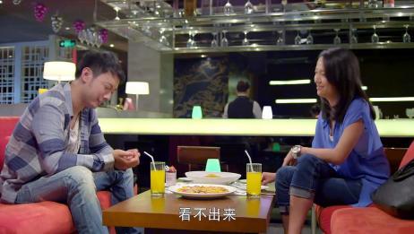 二胎:丈夫办事偶遇前女友,回家告诉妻子是同学,把妻子当傻子