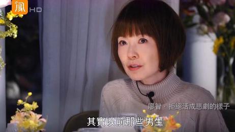 廖智谈与前夫分开的原因:他一出现,我们就只能抱头痛哭