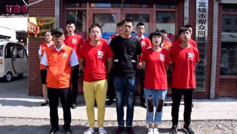富锦帮众同城跑跑共青团员祝中国共产党96周岁生日快乐!