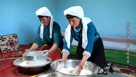 少数民族婚俗纪实!新疆塔吉克新娘婚嫁前一天必须得做好一种美食