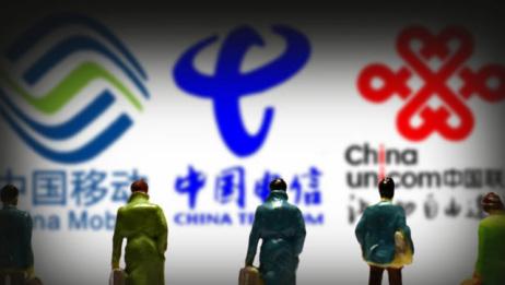 """中国移动新套餐上线!联通、电信""""慌了"""",老用户:携号转网已成定局"""