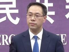 商务部回应日本处置福岛核废水
